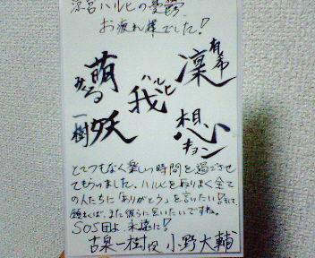 200612141850000.jpg