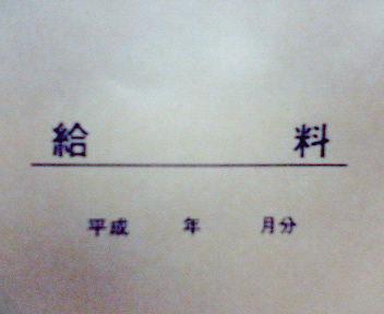 200701090615000.jpg