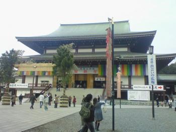 成田山(2)