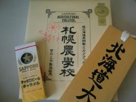 from_hokkaido