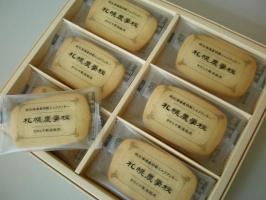 hokkaido_cookies