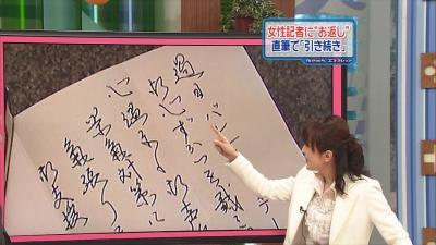 糞女+丸岡_convert_20090315194052