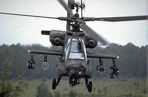 300px-Apache_DOS.jpg