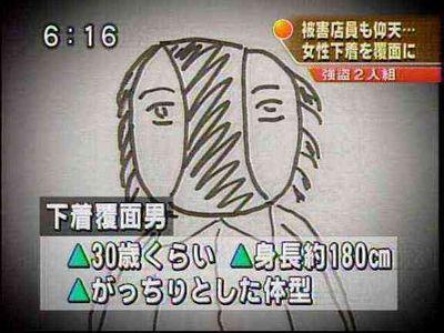 image358.jpg