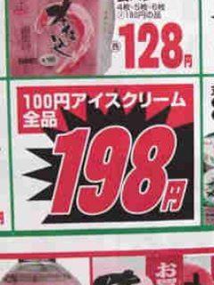 omoshiro0005.jpg
