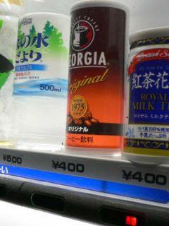 omoshiro0015.jpg