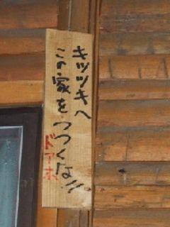 omoshiro0560.jpg