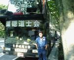2007b2.jpg
