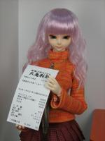 100121_Marugame_Seimen.jpg