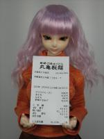 100123_Marugame_Seimen.jpg