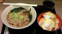 100124_Lunch.jpg