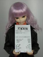 100125_Marugame_Seimen.jpg