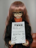 100127_Marugame_Seimen.jpg