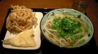 100129_Dinner.jpg