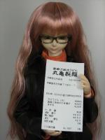 100129_Marugame_Seimen.jpg