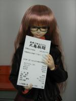 100202_Marugame_Seimen.jpg