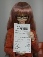 100203_Marugame_Seimen.jpg