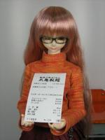 100204_Marugame_Seimen.jpg