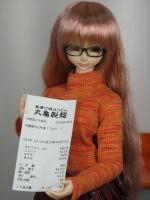 100205_Marugame_Seimen.jpg