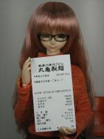 100210_Marugame_Seimen.jpg