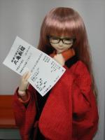 100217_Marugame_Seimen.jpg