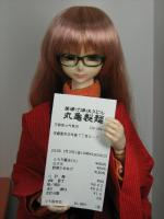 100219_Marugame_Seimen.jpg