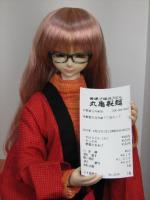 100222_Marugame_Seimen.jpg