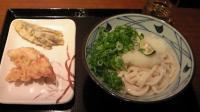 100223_Dinner.jpg