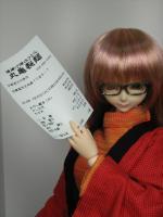 100223_Marugame_Seimen.jpg