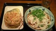 100226_Dinner.jpg