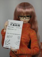 100226_Marugame_Seimen.jpg