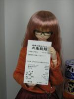 100310_Marugame_Seimen.jpg