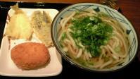 100311_Dinner.jpg