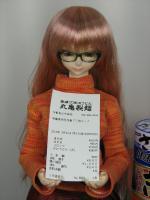 100311_Marugame_Seimen.jpg