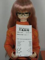 100326_Marugame_Seimen.jpg