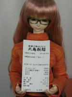 100401_Marugame_Seimen.jpg