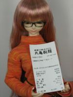 100413_Marugame_Seimen.jpg