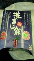 100414_Minato_Ajizushi.jpg