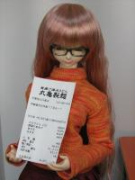 100416_Marugame_Seimen.jpg