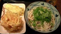 100419_Dinner.jpg