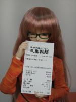 100419_Marugame_Seimen.jpg