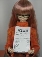 100422_Marugame_Seimen.jpg