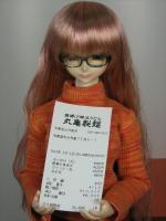 100503_Marugame_Seimen.jpg