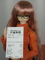 100511_Marugame_Seimen.jpg