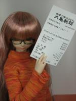 100512_Marugame_Seimen.jpg