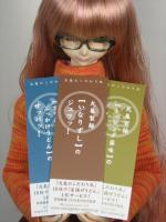 1005_Marugame_Seimen_KodawariFuda.jpg