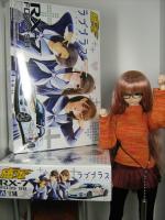 Aoshima_Love+FD3S.jpg