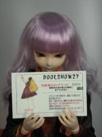DS27_Tenjidai_1.jpg