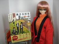Danshi_Koukousei_no_Nichijou_Vol1.jpg
