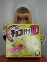 Meiji_ChocoBanana10.jpg